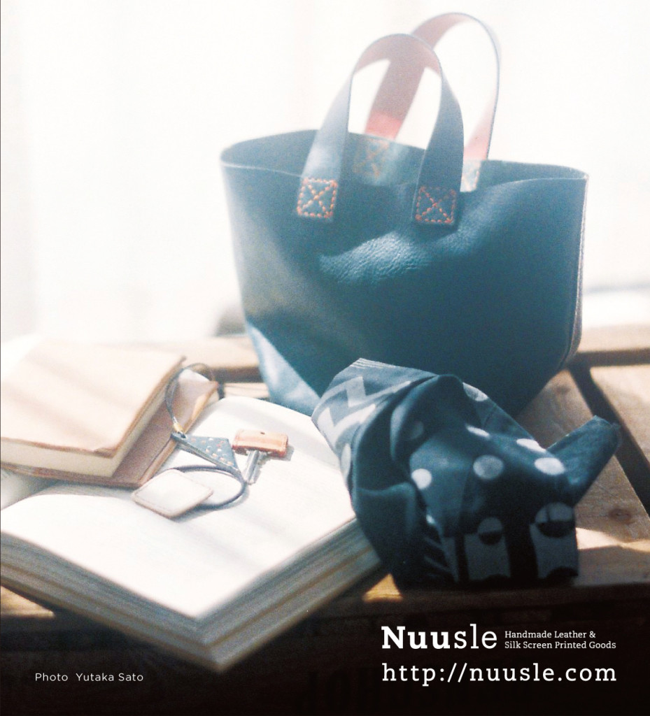 Nuusle_DM_front のコピー